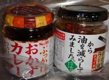 Cut2011_0825_2007_30.jpg