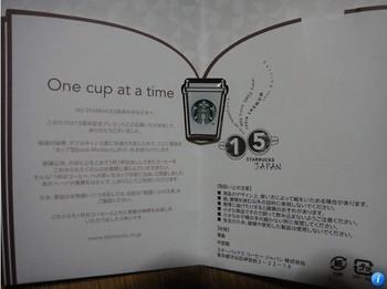 Cut2011_1117_1655_25.jpg